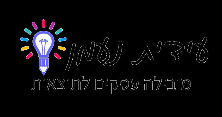 לוגו חדש